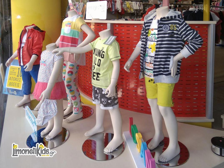 Παιδικά ρούχα και πώς να ψωνίσεις στις εκπτώσεις