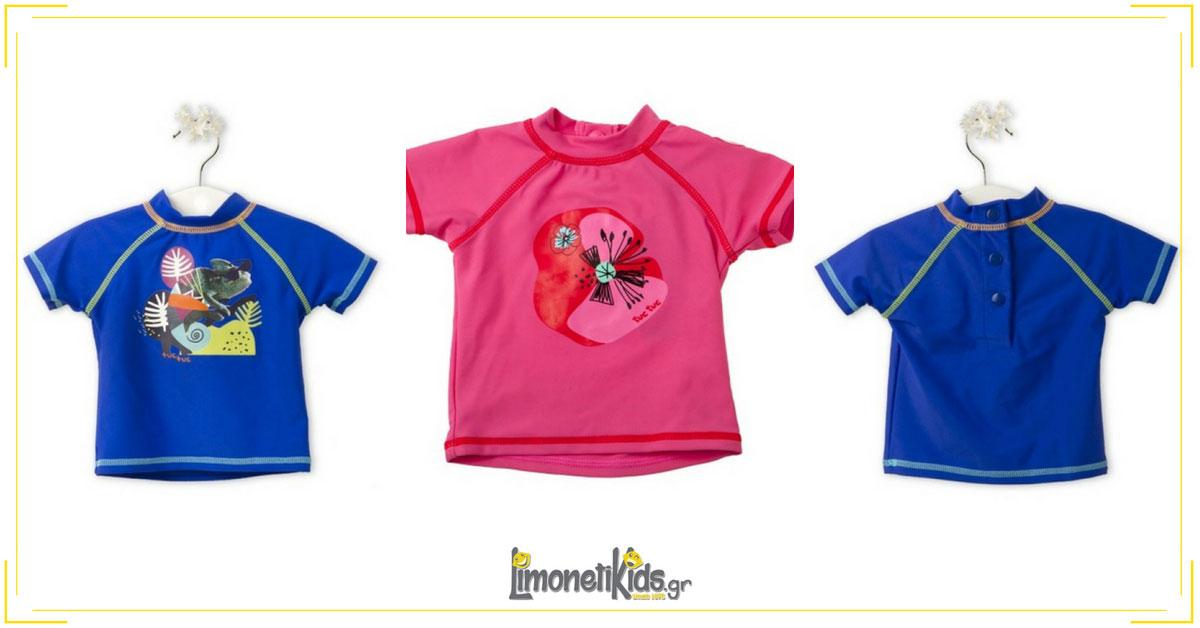 Παιδικά μπλουζάκια λίκρα για τον ήλιο paidika blouzakia lycra thalassa mpanio
