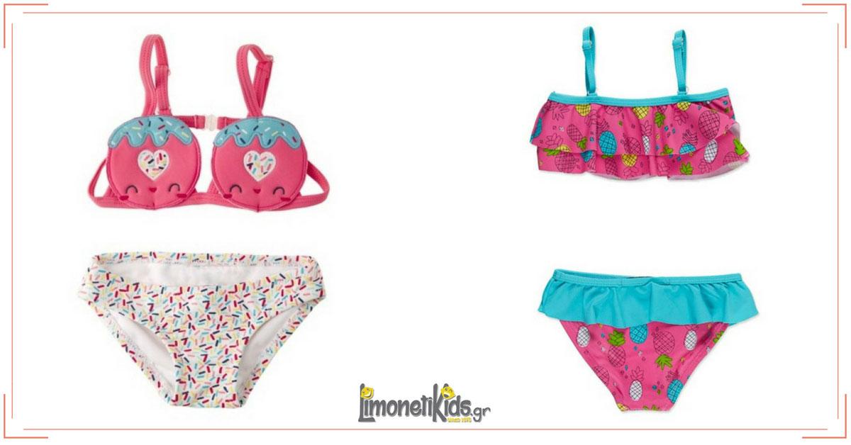 Μαγιό μπικίνι για κοριτσάκια paidika magio bikini