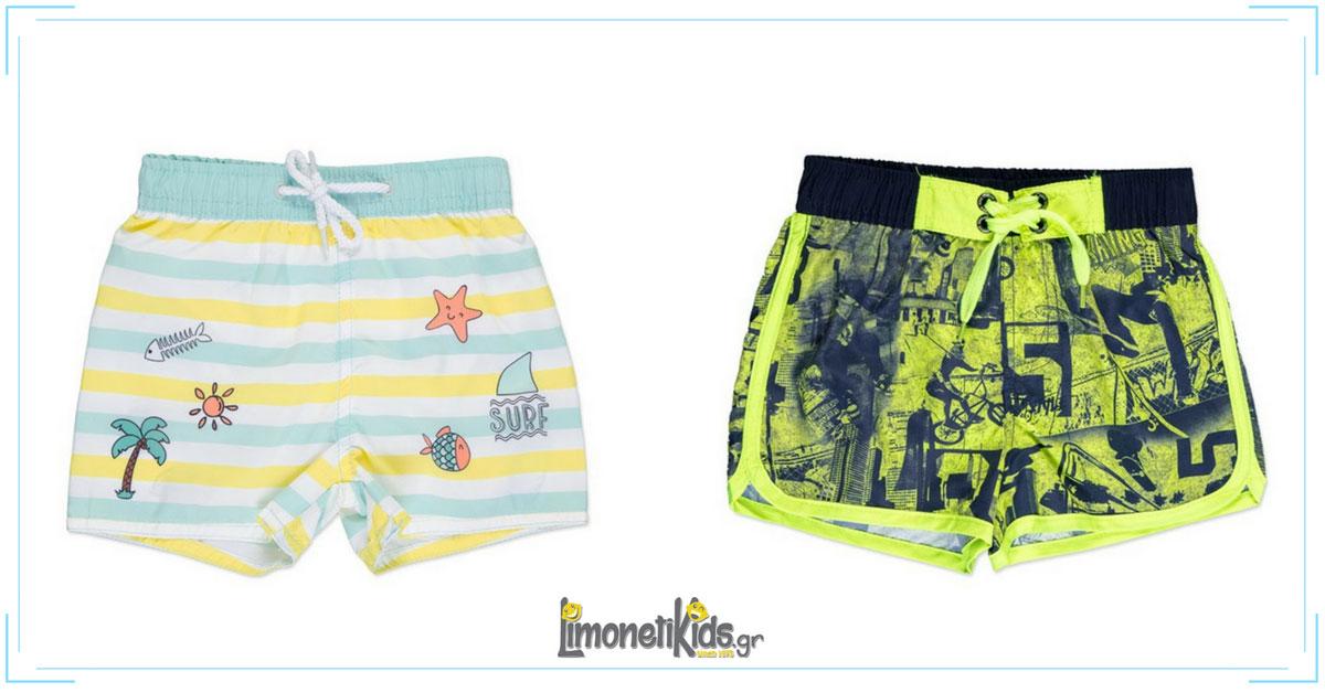 Παιδικά μαγιό σορτς paidika magio shorts