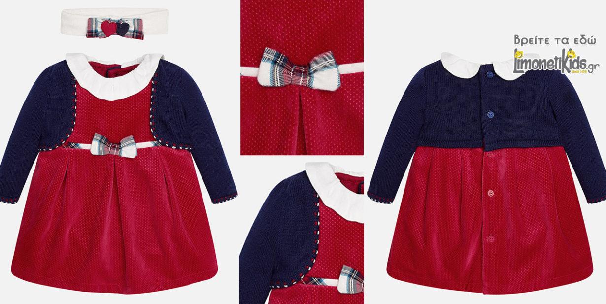 Επίσημο φόρεμα για κορίτσι