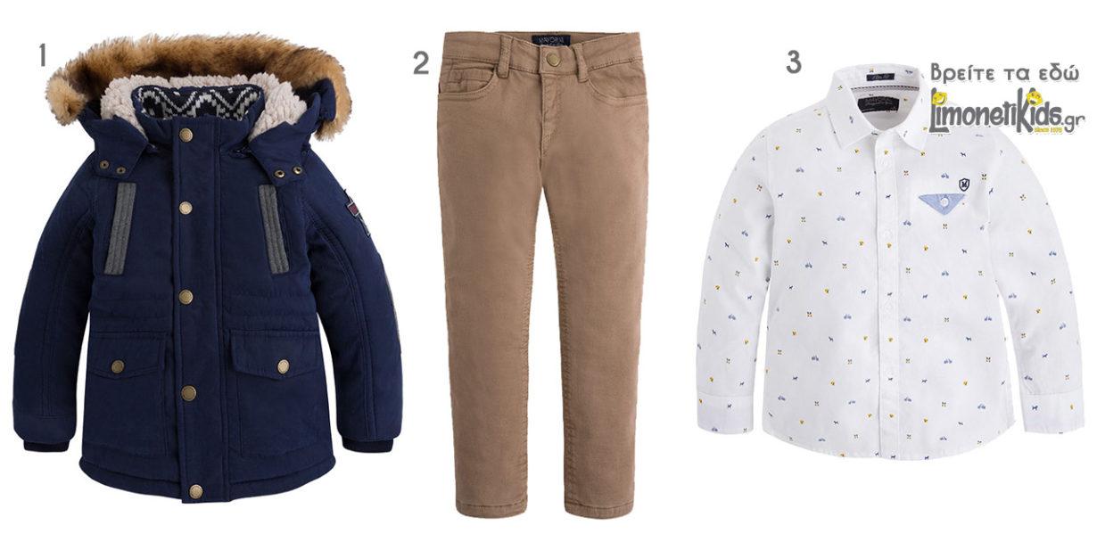 Παρκά, παντελόνι και πουκάμισο για αγόρια