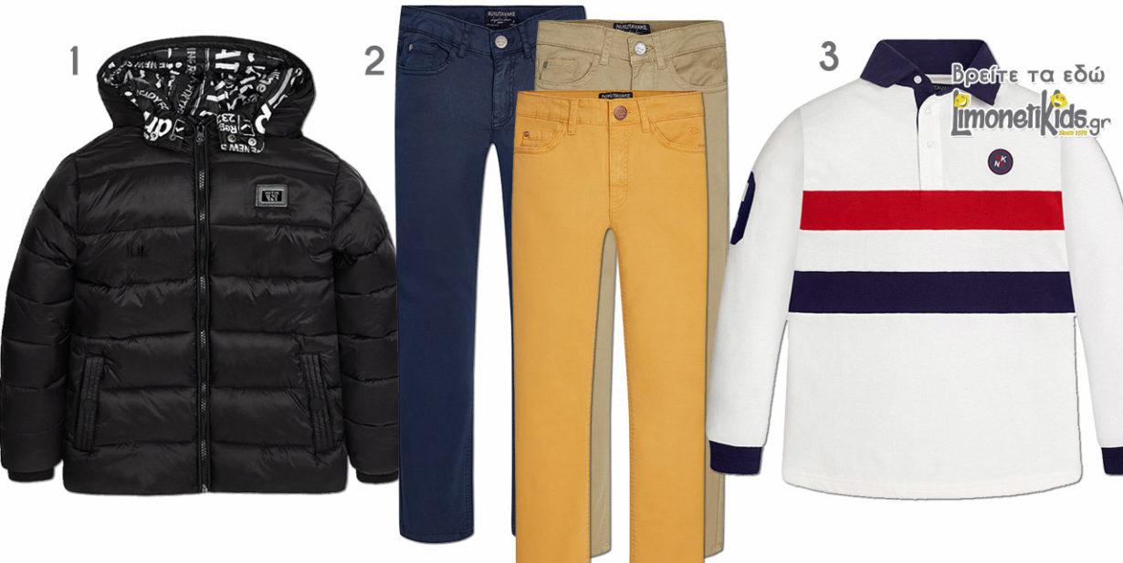 Παιδικά ρούχα για τις γιορτές Φουσκωτό μπουφάν, παντελόνια σε χρώματα και πόλο μπλουζάκι με μακρύ μανίκι
