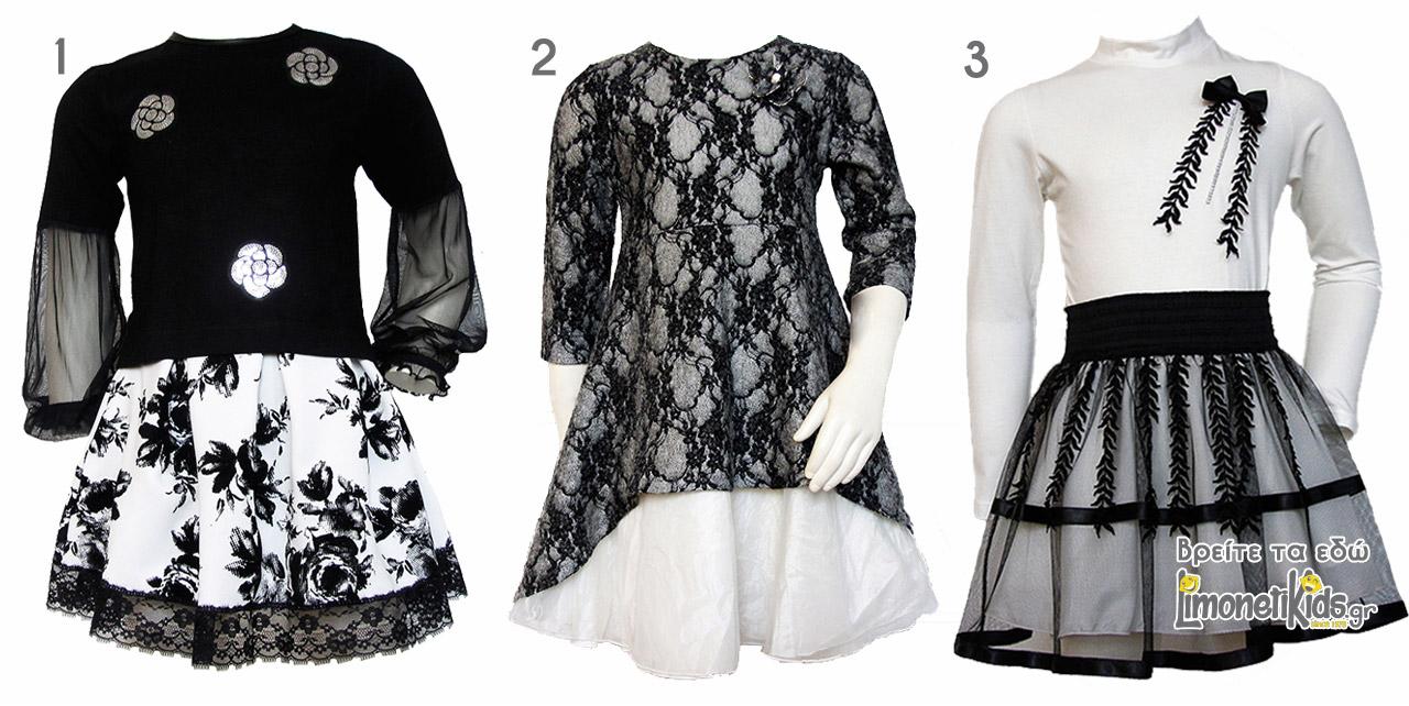 de3bcd9acdd Επίσημα φορέματα για τις γιορτινές εμφανίσεις των κοριτσιών ...