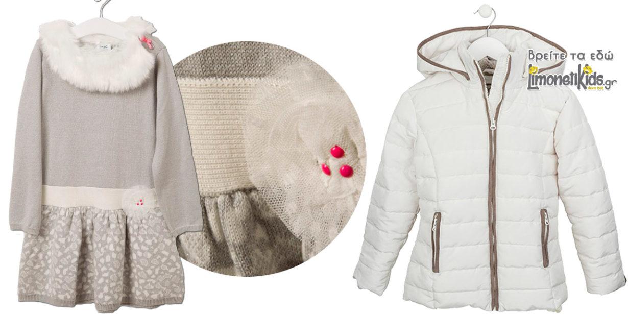 Φόρεμα και λευκό μπουφάν για κορίτσια