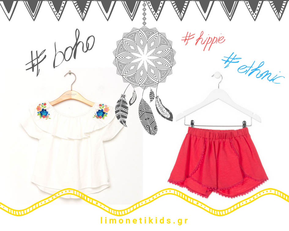 Παιδικά ρούχα σε στυλ boho για δροσερές εμφανίσεις  68785a235e0