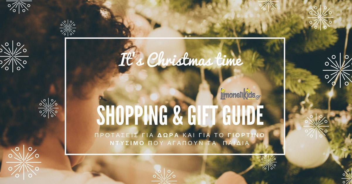 Γιορτινά παιδικά ρούχα christmas shopping gift guide