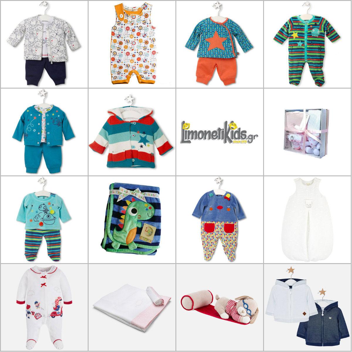 Δώρα για νεογέννητα μωρά dora gia neogenita mora