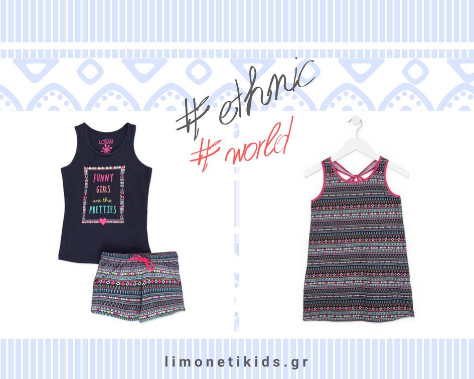 Παιδικά ρούχα για κορίτσια με ethnic διάθεση στα LimonetiKids