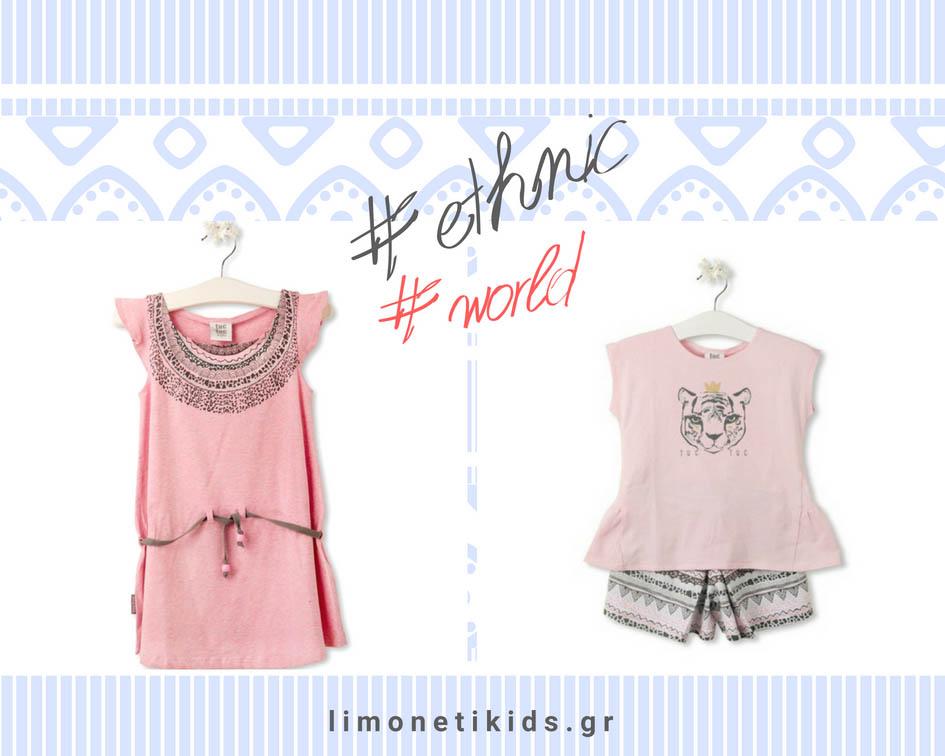 Φόρεμα και σετ για κορίτσια με μπλούζα και σορτσάκι με έθνικ μοτίβα