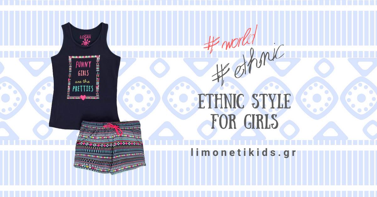 Παιδικά ρούχα σε ethnic style