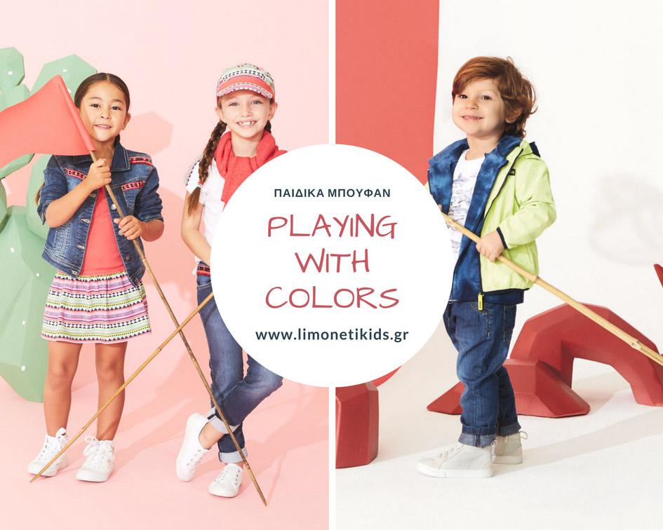 Οι ανοιξιάτικες συλλογές παιδικών ρούχων περιλαμβάνουν ελαφριά παιδικά μπουφάν