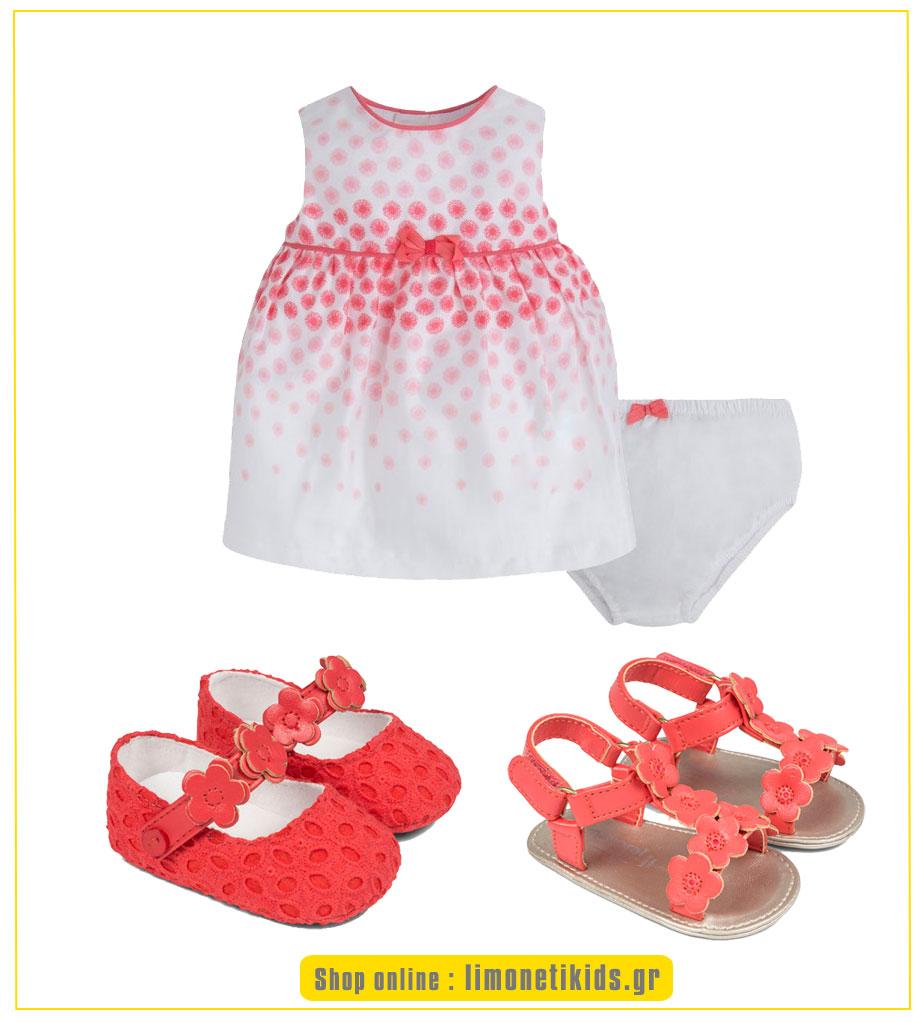 Βρεφικό φορεματάκι για την ημέρα της βάπτισης