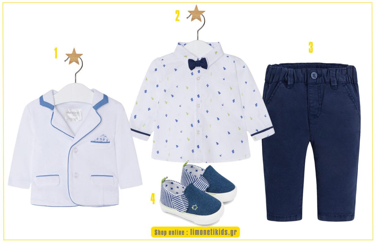 Βαπτιστικά ρούχα για αγόρι vaptistika rouxa gia agori