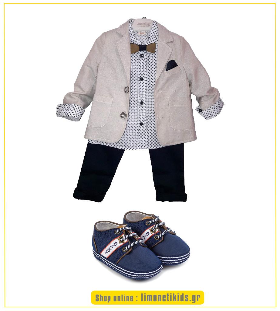 Σετ ρούχα και παπούτσια για αγόρια για την βάπτιση