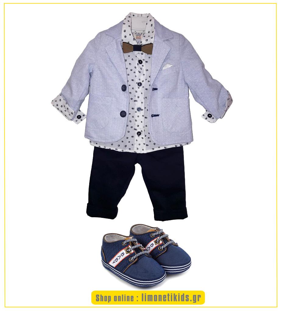 Σετ ρούχων με σακάκι και παπουτσάκια για αγόρια για την βάπτιση