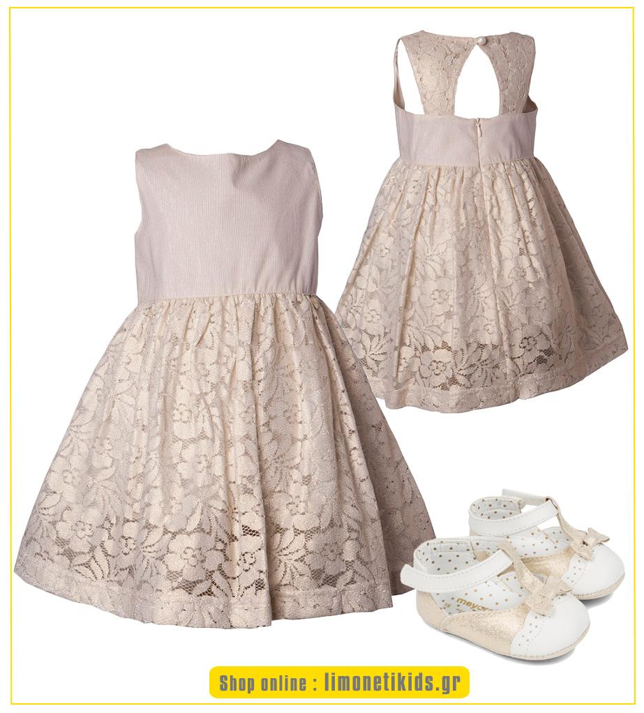 Βαπτιστικό φόρεμα και παπουτσάκια που πωλούνται μεμονωμένα