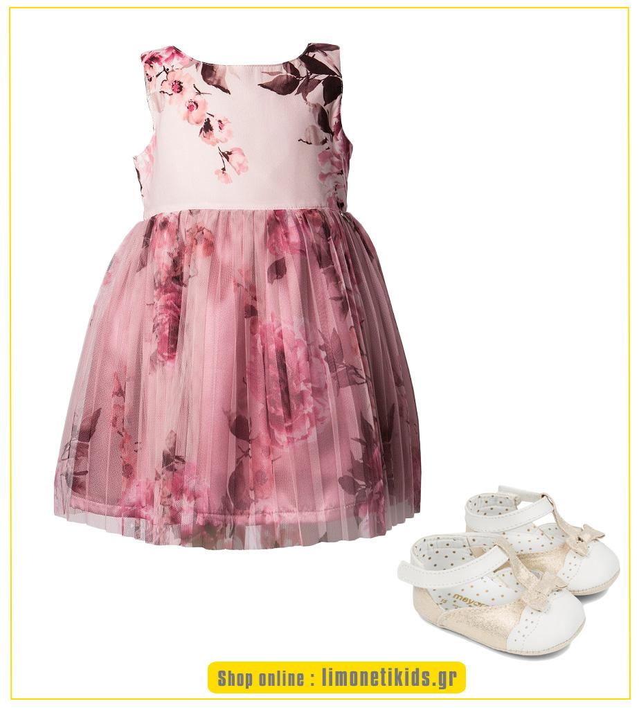 Βαπτιστικό φλοράλ φόρεμα