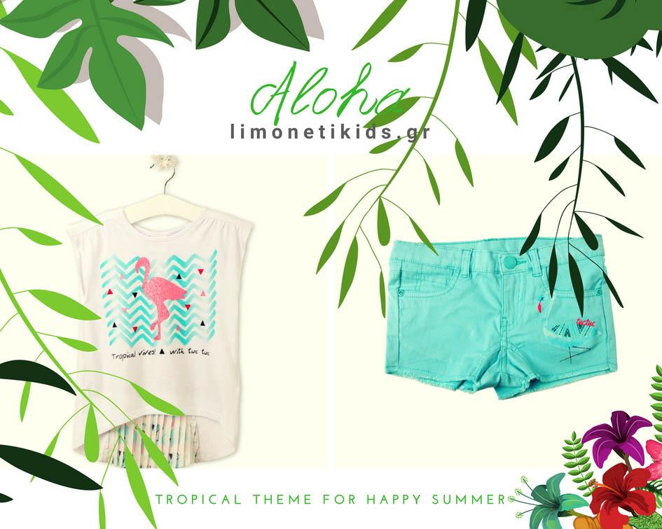 Tropical style σε ρούχα για κορίτσια