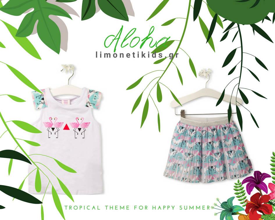 Tropical style με ροζ φλαμίνγκο στα παιδικά ρούχα