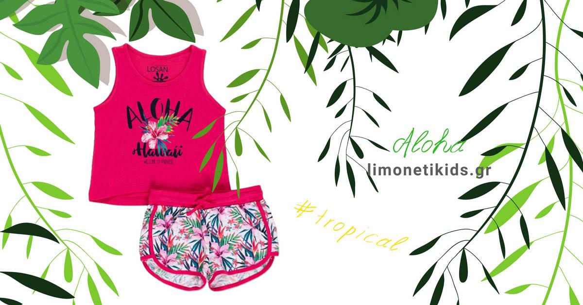 Παιδικά ρούχα σε tropical style