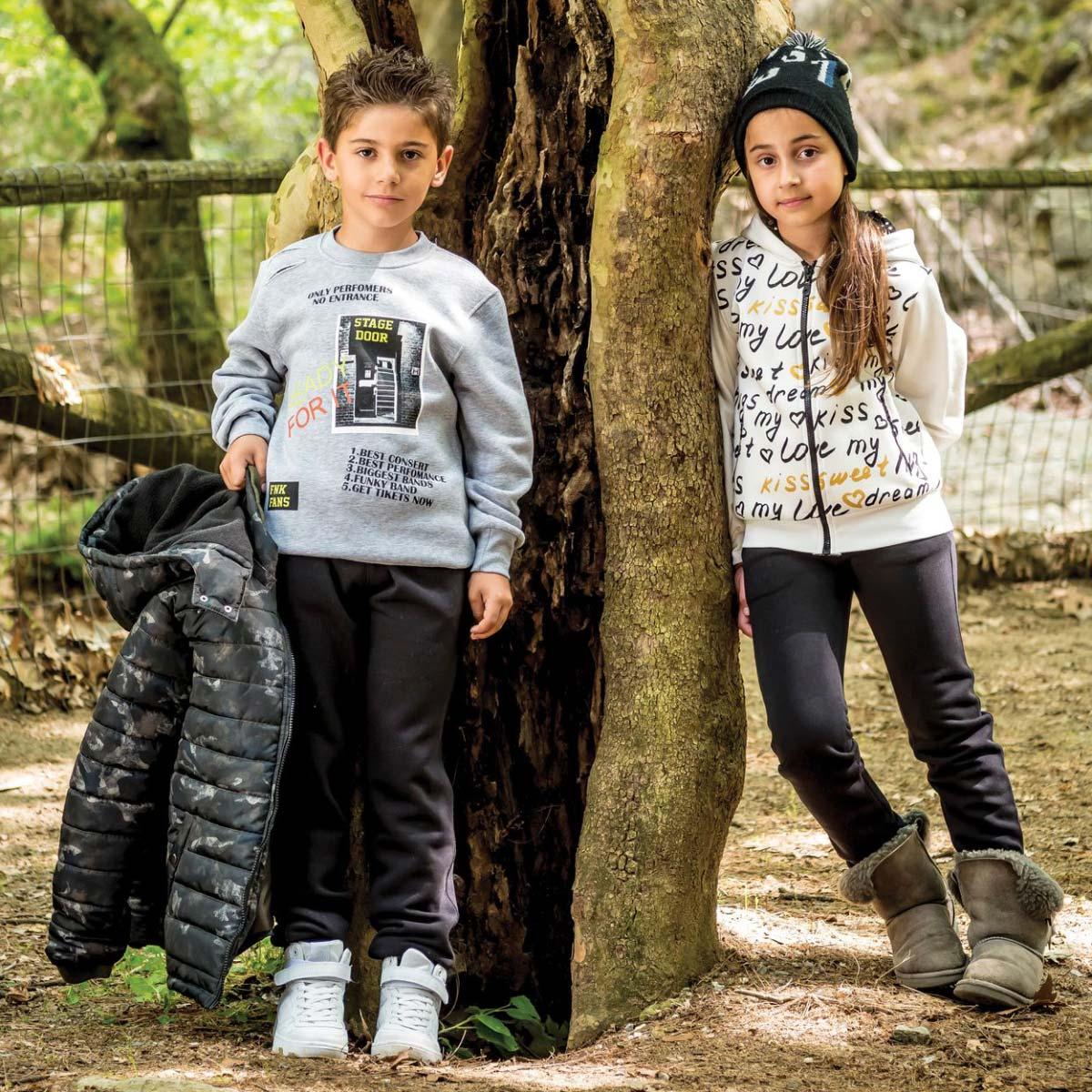 Ρούχα για το σχολείο rouxa gia to sxoleio For Funky kids