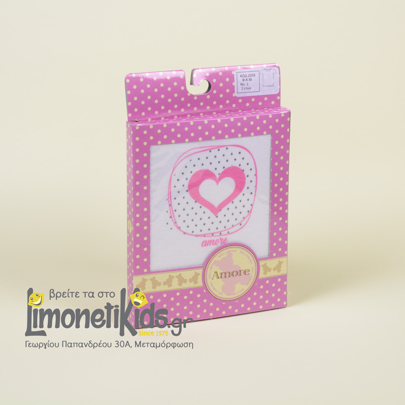 amore-1012-fanela-koritsistiki-vamvakero-me-stampa