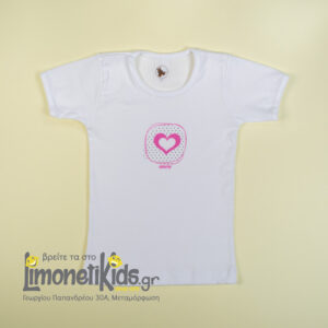 fanelaki-kontomaniko-roz-kardia-amore-2058
