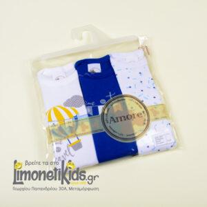 kormakia-3-temachia-makri-maniki-time-to-travel-amore-2829