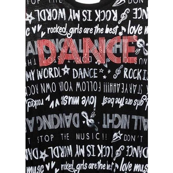 914-7010AA-losan-koritsi-olosomi-forma-dance-grammata-tipoma