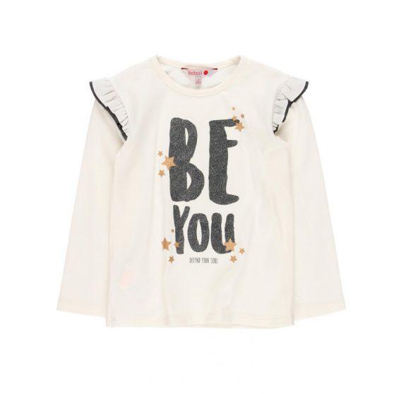 468075-boboli-tshirt-aspro-be-you-staba-koritsi