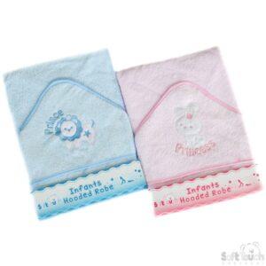 ht16pb-softtouch-bournouzi-galazio-roz-prince-princess
