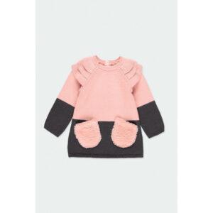 241041-boboli-plekto-forema-volan-tsepes-girl-roz
